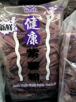 【RBF】Havista Fresh Purple Sweet 五谷丰 紫薯粉31.7oz
