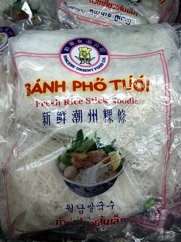 【RBF】Fresh Rice Stick Noodle 新鲜潮州粿条 5pound