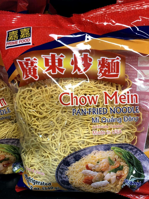【RBF】Chow Mein (Pan Fried)嘉嘉 广东炒面14oz