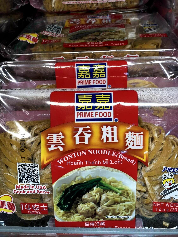 【RBF】P F S Woton Noodle嘉嘉 云吞粗面 14oz