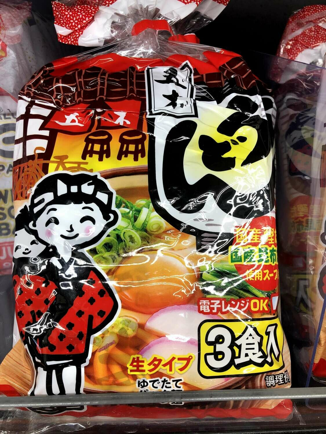 【RBF】Wheat Noodle With Sauce 日本麦汁面200g