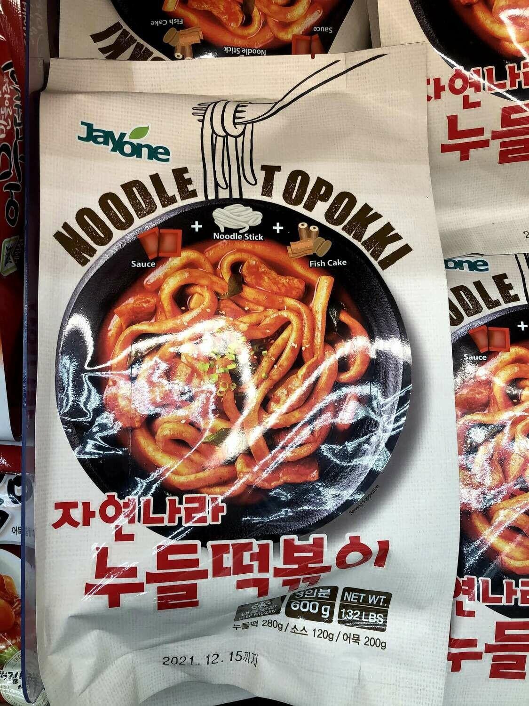 【RBF】Noodle Topokkt 韩国辣面280g