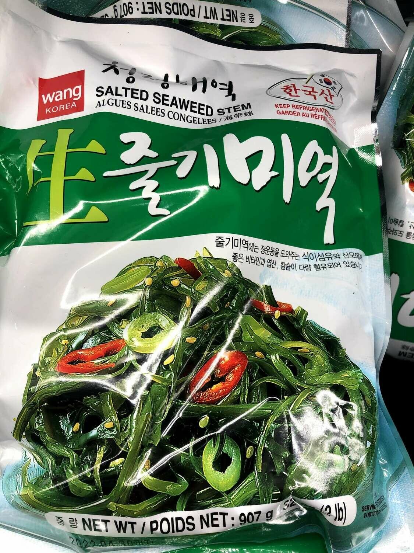 【RBF】Wang Korra Salted Seaweed s海带丝32oz