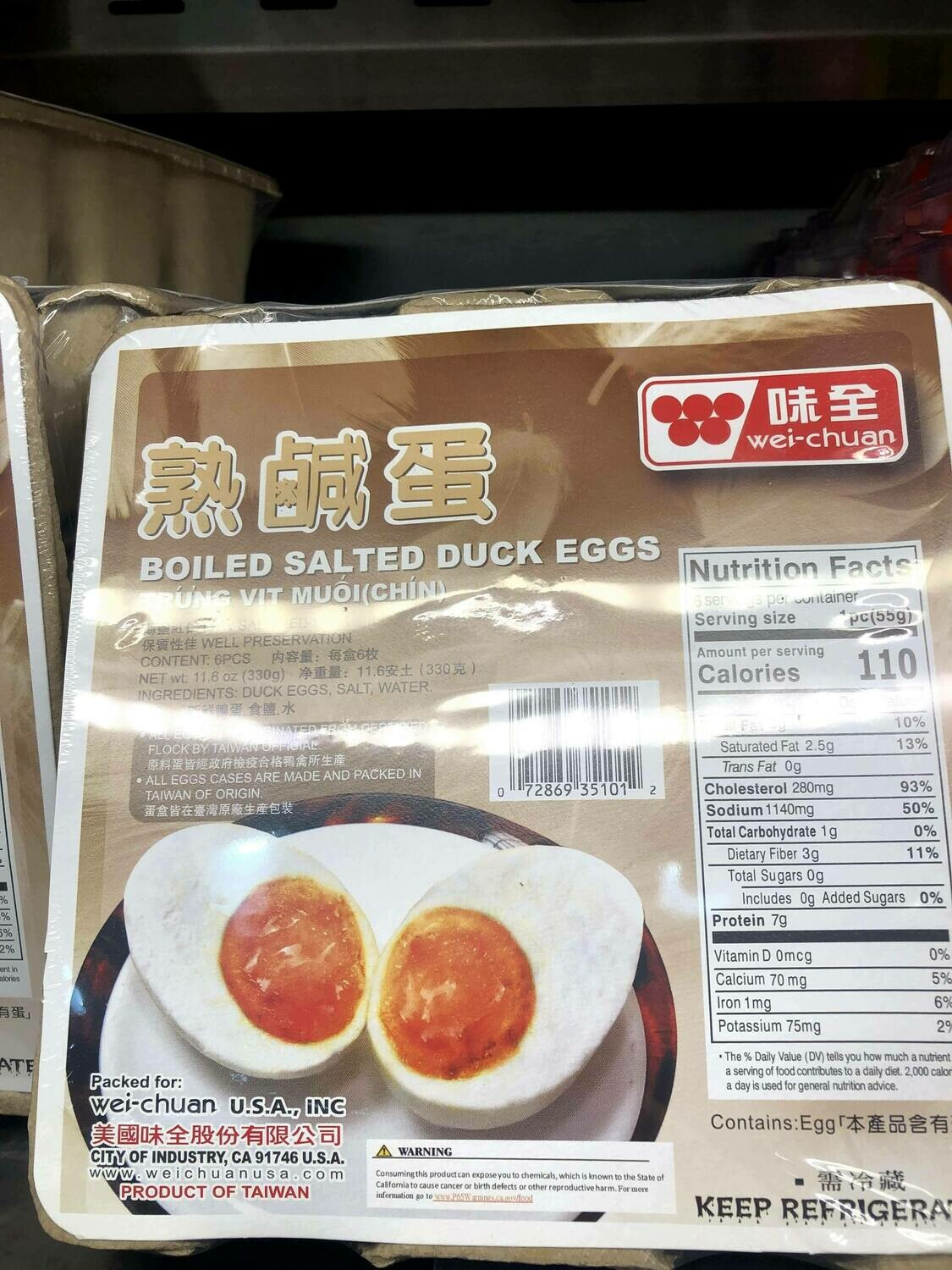 【RBF】Boiled Salted Duck Eg熟咸蛋6pc