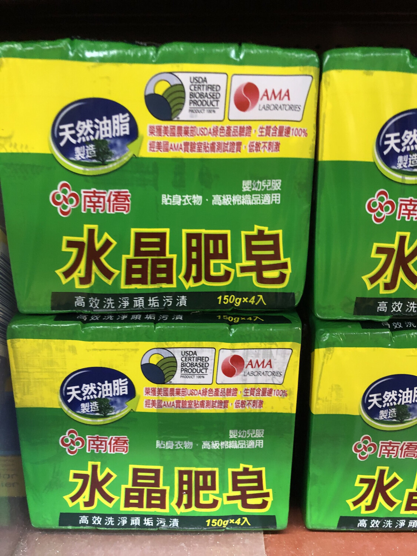 【RDG】水晶肥皂 天然油脂制造 高效洗净顽固污渍 150g*4枚入