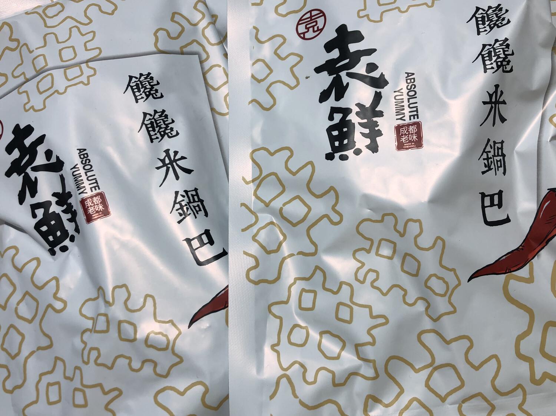 【RBG】袁鲜 馋馋米锅巴 老成都味 130g*2包 两包特价