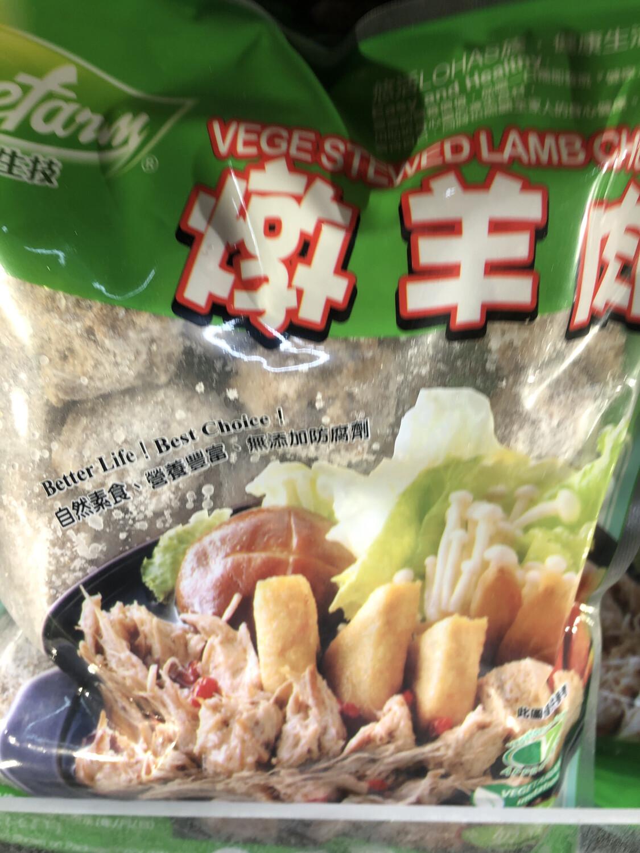 【RBF】素食主义 炖羊肉 斋饭 16oz