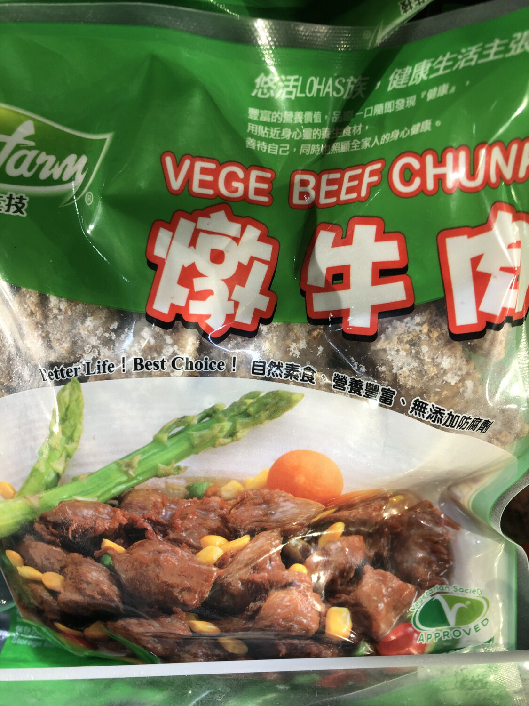【RF】素食主义 炖牛肉 斋饭 16oz