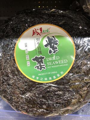【RBG】野生特级紫菜  幼嫩无砂脆爽烘烤 2oz