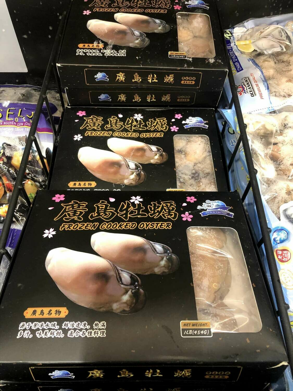 【RBS】Frozen Cooked Oyster 广岛牡蛎 1LB(454g)