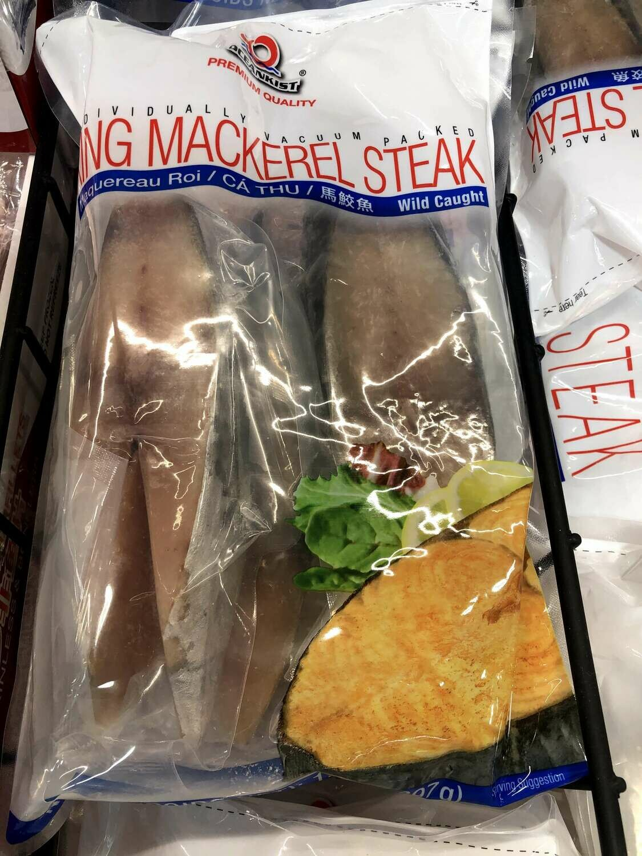 【RBS】KING Mackerel Steak马鲛鱼 397g