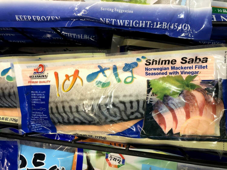 【RBS】Oceankist Shime Saba 青花鱼 125g