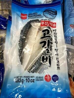 【RBS】Salted Mackerel 盐滞靖鱼片 10oz(283g)