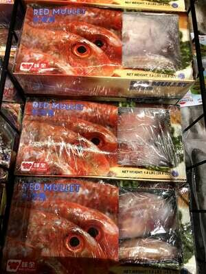 【RBS】Red Mullet 秋哥鱼 28.8oz