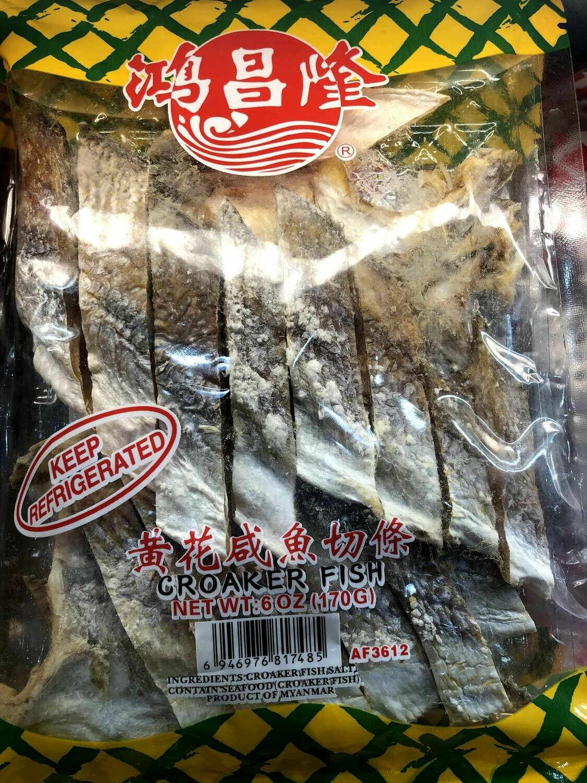 【RBS】 Croaker Fish  鸿昌隆 黄花咸鱼切条 6oz