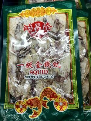 【RS】H.C.L. Dried Cuttlefis 鸿昌隆一级金钱鱿 5oz (142g)