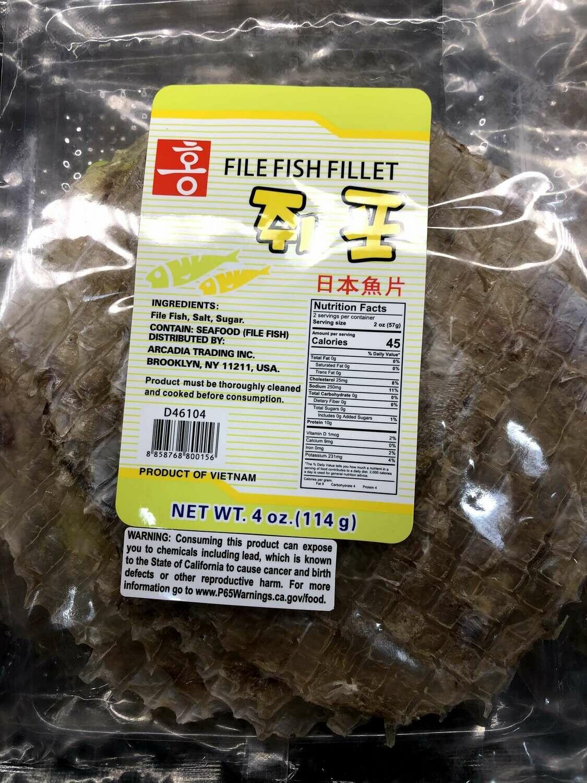 【RBS】 Leather Jacket Fish 日本鱼片 4oz