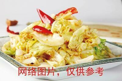 【新疆烧烤】Fried Sliced Cabbage手撕包心菜(Closed Tuesday)