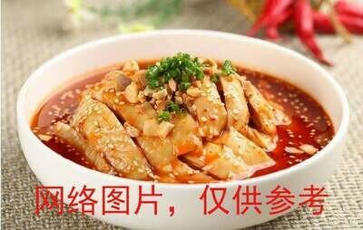 【新疆烧烤】Steamed Chicken With Chili Sauce口水鸡(Closed Tuesday)