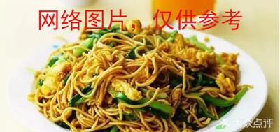 【新疆烧烤】Stir Fried Noodle With Egg & Sliced Pepper尖椒鸡蛋炒面(Closed Tuesday)