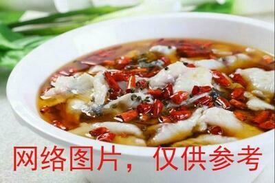 【新疆烧烤】Fish Filet In Hot Chili oil水煮鱼片(Closed Tuesday)