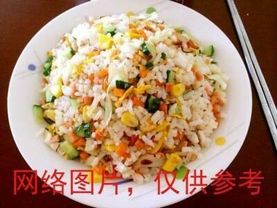 【新疆烧烤】Combination Fried Rice  Beef,Shrimp ,BBQ Pork什锦炒饭(Closed Tuesday)