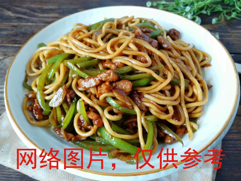 【新疆烧烤】Stir Fried Noodle With Pork & Sliced Pepper尖椒肉丝炒面(Closed Tuesday)