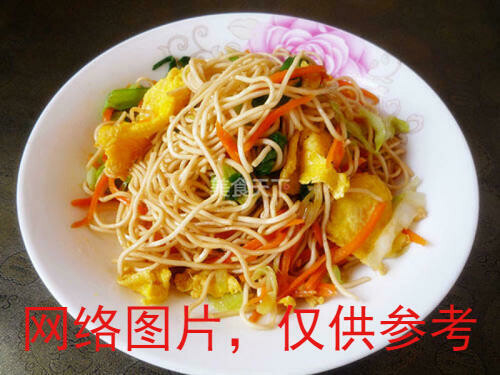 【新疆烧烤】Beef ,shrimp ,Pork Fried Noodle 什锦炒面(Closed Tuesday)