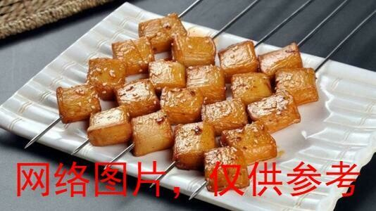 【新疆烧烤】Fish Cake Skewer 烤鱼豆腐 5PCS(Closed Tuesday)