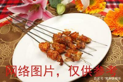 【新疆烧烤】Marinated Chicken Cartilage Skewer 5PCS 烤鸡脆骨 5串(Closed Tuesday)