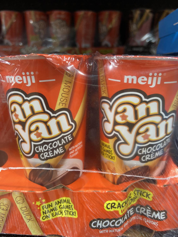 【RBG】Meiji Cracker Stick With Dip Vanilla Creme 75g
