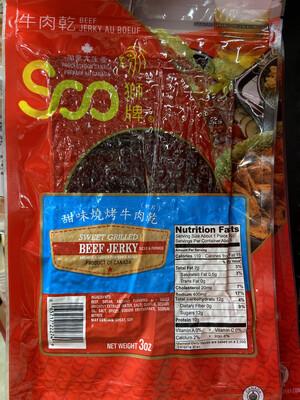 【RBG】狮牌 甜味烧烤 牛肉干 3oz