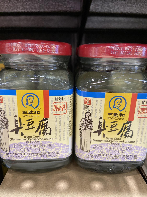 【RBG】王致和 臭豆腐 250g
