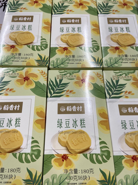 【RBG】稻香村 绿豆糕 30g*6pcs