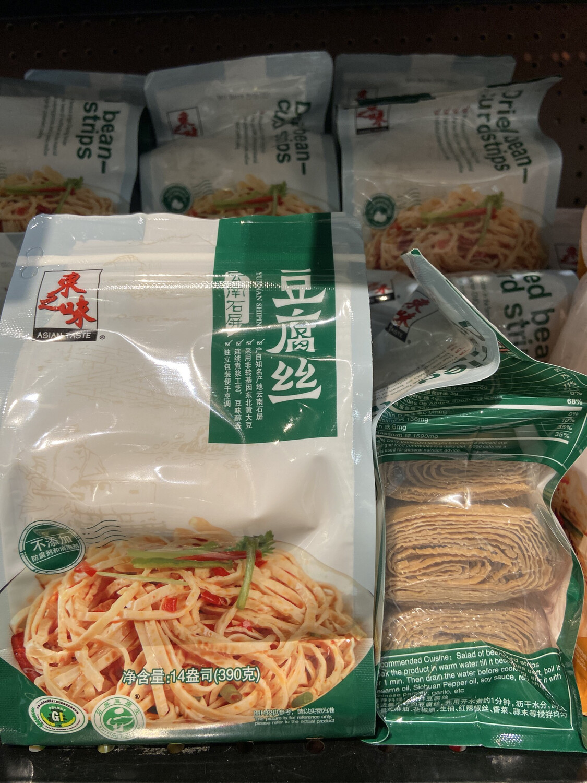 【RDG】东之味 云南石屏 豆腐丝 干豆腐390g