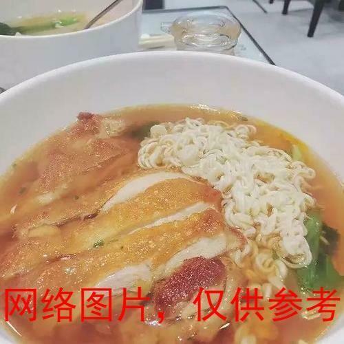 【味佳香】Fried Chicken Steak w/Noodle Soup雞排湯麵(Closed Monday)