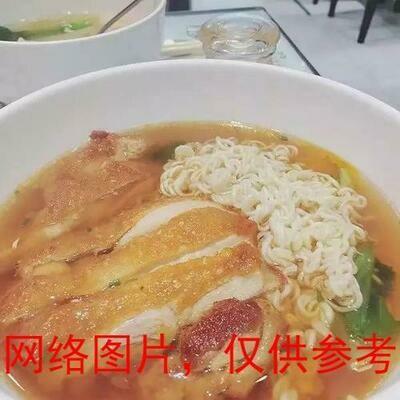 【味佳香】Fried Chicken Steak w/Noodle Soup 鸡排汤面(Closed Monday)