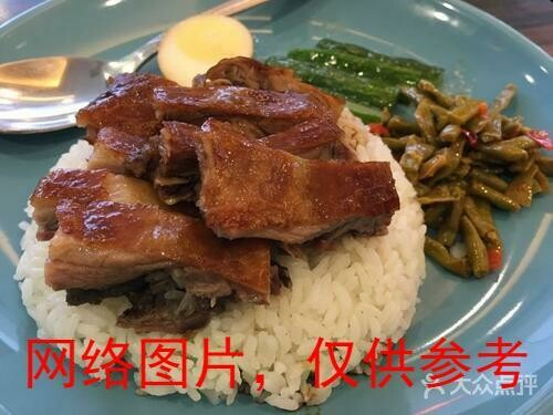 【味佳香】Salty Duck w/rice Plate 鹹水鴨肉飯 (Closed Monday)