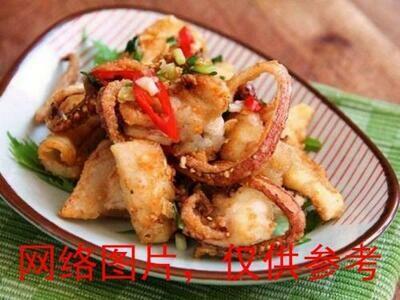 【味佳香】Taiwanese Pepper Salty Squids 椒盐鱿鱼 (Closed Monday)