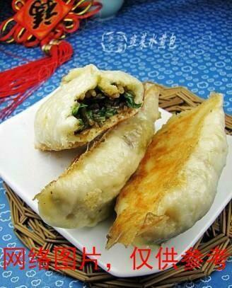 【味佳香】 Pan Fried Leek Bun 韮菜水煎包- 6 pcs/Box (Closed Monday)