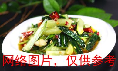 【味佳香】Cold Dishes Cucumber 凉拌小黄瓜 (Closed Monday)