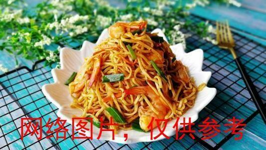 【味佳香】Chicken & Shrimp Fried Noodle 鸡虾炒面 (Closed Monday)