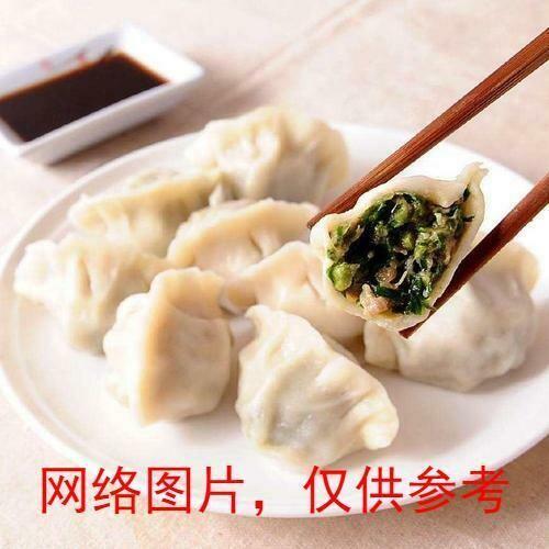 【味佳香】Pork&Leek Dumplings(12 pcs)韭菜猪肉水饺(12颗) (Closed Monday)