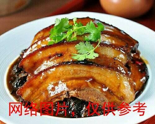 【味佳香】梅菜扣肉(切片)(Closed Monday)