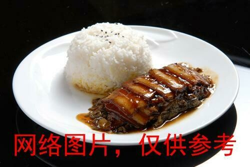 【味佳香】Pork and Preserved Vegetable w/Rice Plate梅干扣肉飯(Closed Monday)