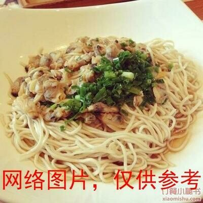 【味佳香】Special Chicken Shredded/Dried Noodle 鸡肉丝乾拌面 (Closed Monday)