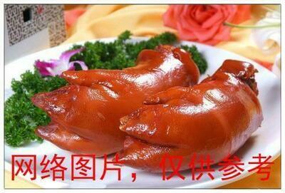 【味佳香】Braised Pork Feet 卤猪脚 卤猪蹄  (Closed Monday)
