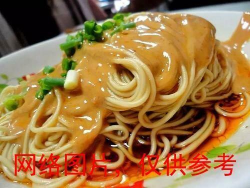 【味佳香】Sesame Sauce Noodle 麻醬面 (Closed Monday)