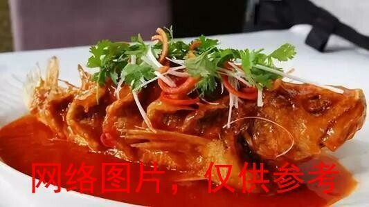 【味佳香】全鱼料理(椒盐/糖醋/红烧/老干妈)(Closed Monday)