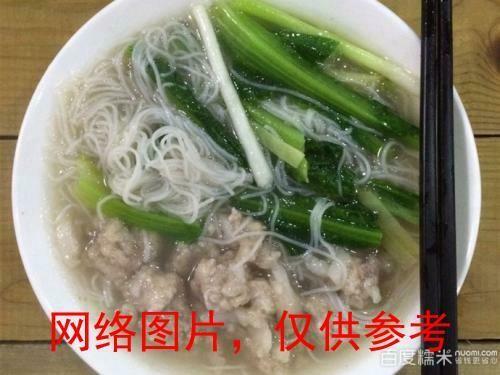 【味佳香】Pork Thick Soup w/Noodle or Rice Noodle 肉羹米粉/面 (Closed Monday)